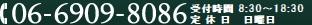 06-6909-8086